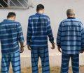 دستگیری سارقان منازل مسکونی با ۲۰ فقره سرقت در لاهیجان