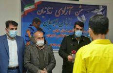 آزادی ۱۴ زندانی جرائم مالی با همکاری پلیس و خیرین امنیتساز در لاهیجان
